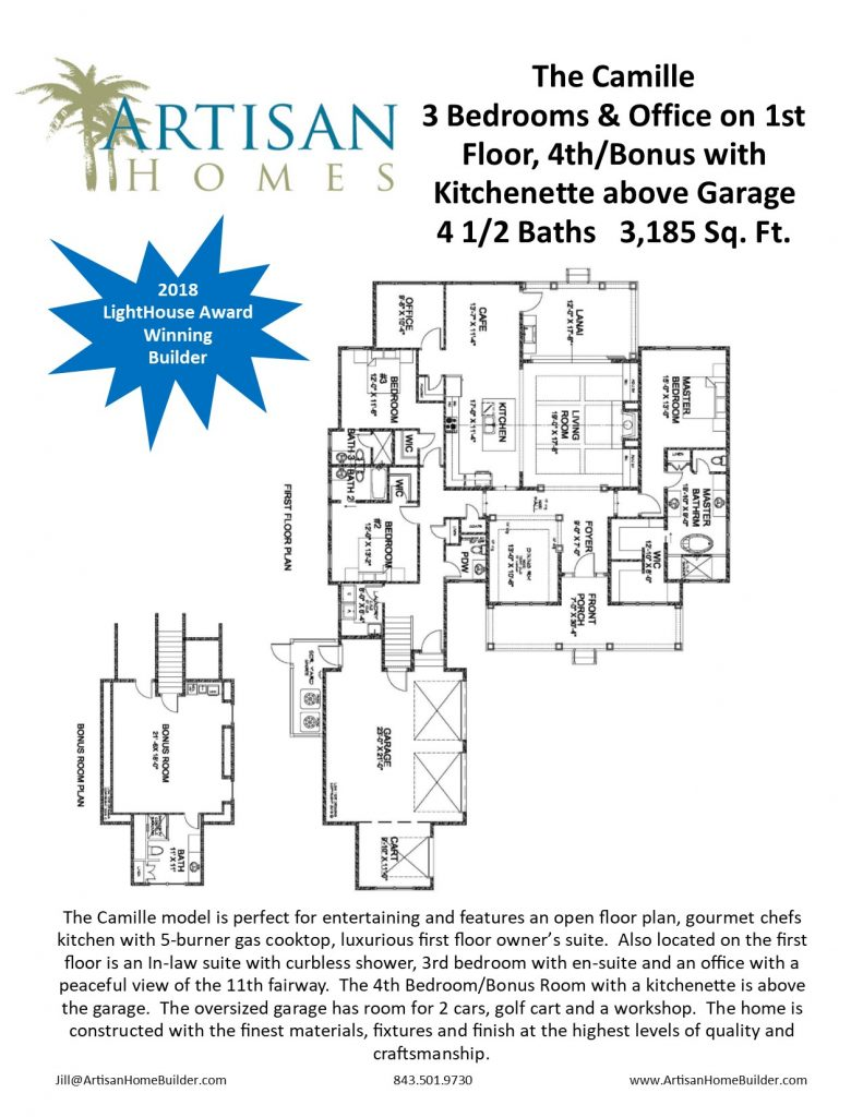 PH 96 (258 Fort Howell Drive Floorplan